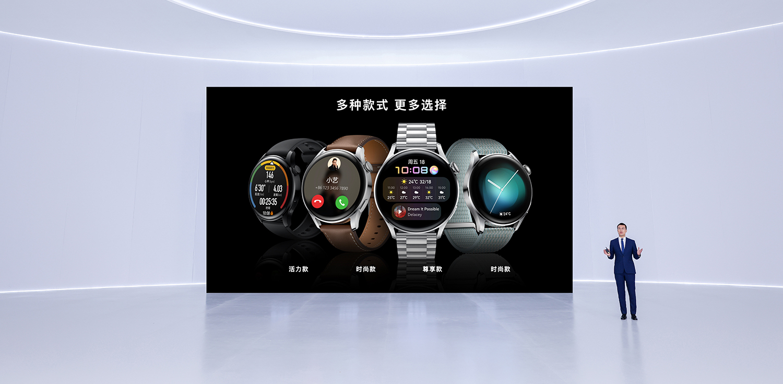 Huawei presenta su nuevo sistema operativo HarmonyOS 2