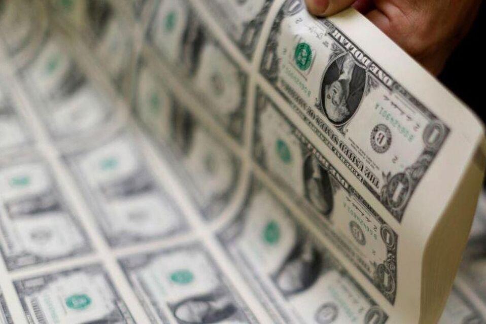 Precio del dólar en Costa Rica: Tipo de cambio hoy 6 de setiembre 2021
