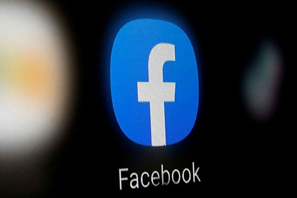 Logo de Facebook creado por Mark Zuckerberg